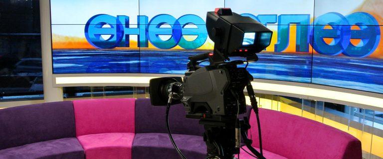 Solotech - Mongol TV